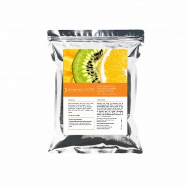 SkinCODE Альгинатная маска с киви, манго, витамин С, 30 г