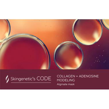 SkinCODE Альгинатная маска с коллагеном и аденозином, 30 г