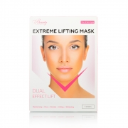 Beautypharma Extreme Lifting Mask лифтинг-маска для лица и подбородка (5 шт)