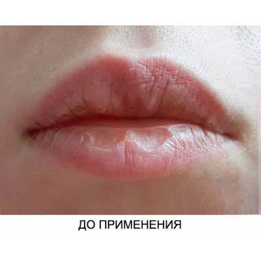 Блеск для губ Infracyte Luscious Lips Naked Sensitive (США)