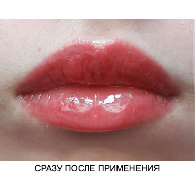Блеск для губ Infracyte Luscious Lips Cinnamon Crush (США)