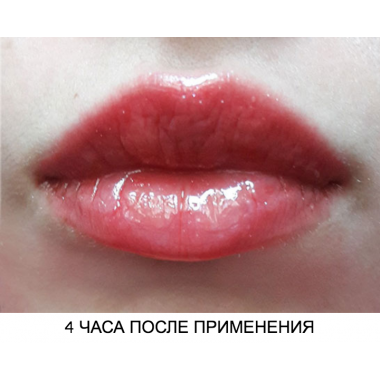 Блеск для губ Infracyte Luscious Lips Petal Rebel (США)