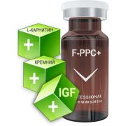 Fusion F-PPC+ Липолитический коктейль (10 мл)