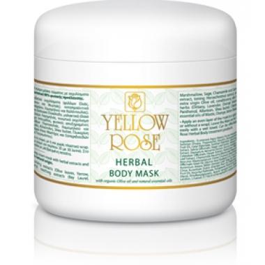 YELLOW ROSE Herbal Body Mask Маска для тела с растительными экстрактами (500 мл)