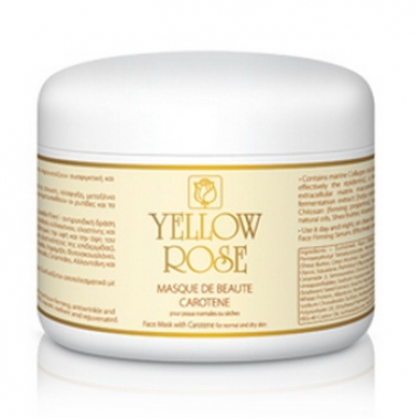 YELLOW ROSE Masque de Beaute Carotene Маска красоты морковная (250 мл)